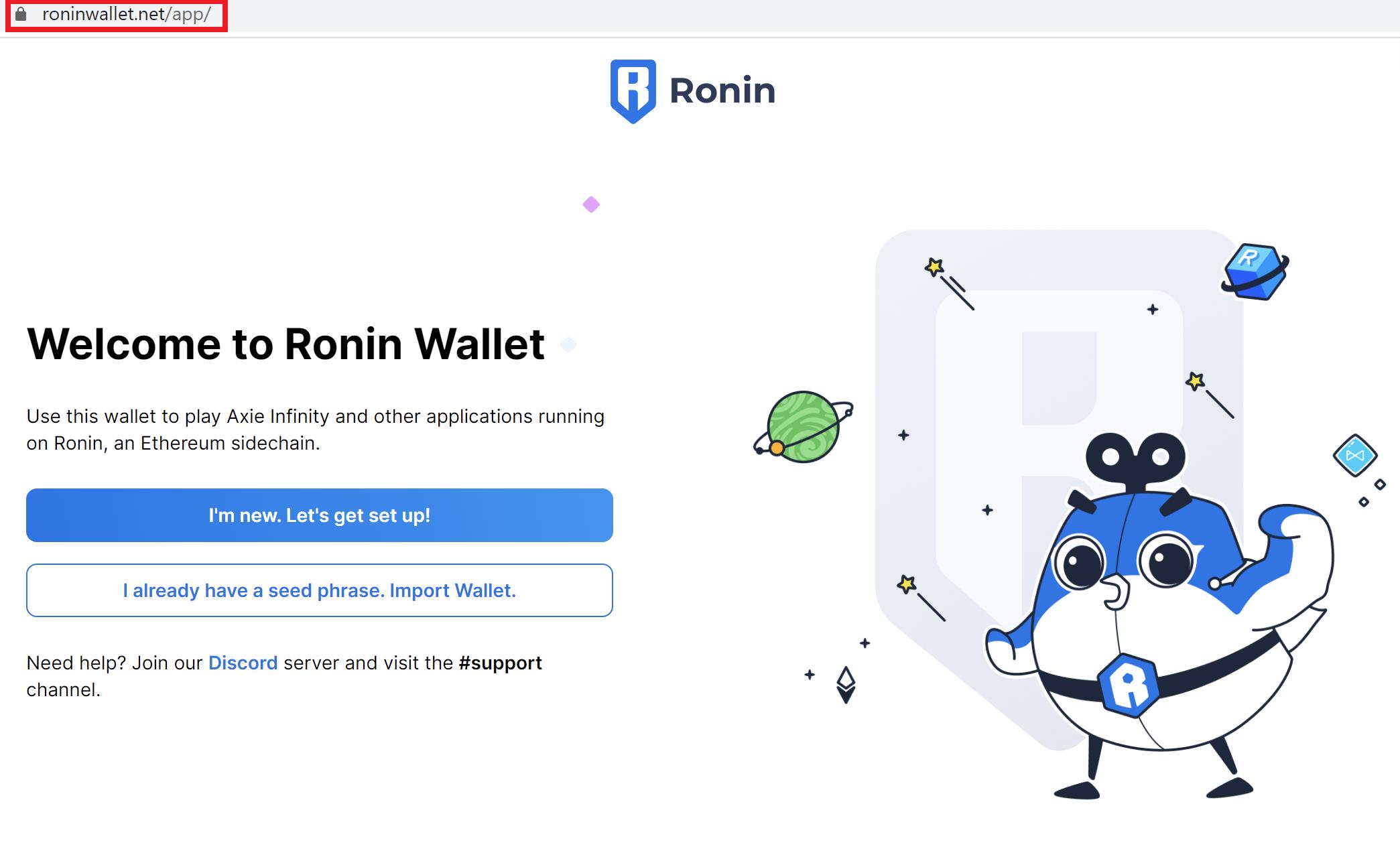 Fake Ronin Wallet page